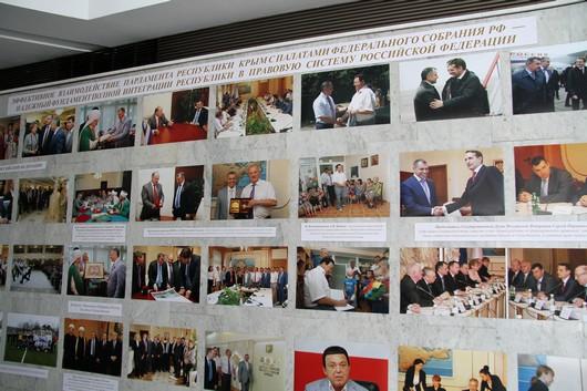 Межпарламентское, межрегиональное и международное сотрудничество Государственного Совета Республики Крым
