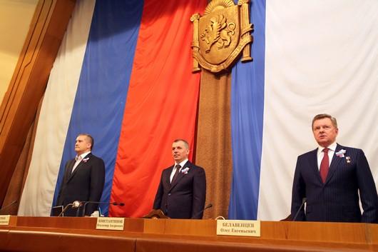 Крым и Россия – два года вместе!