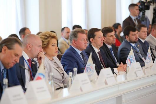 В Ялте открылся II Ливадийский форум «Русский мир: проблемы и перспективы»