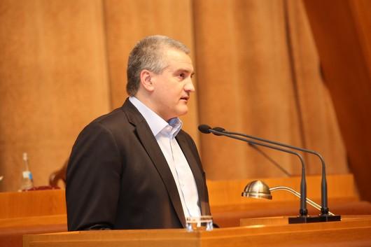 Отчет Главы Республики Крым Сергея Аксенова о результатах деятельности Совета министров РК за 2016 год